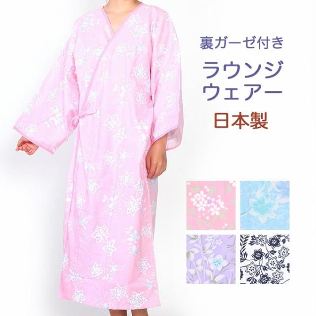 介護 パジャマ レディース 寝巻き 浴衣 日本製 夏...