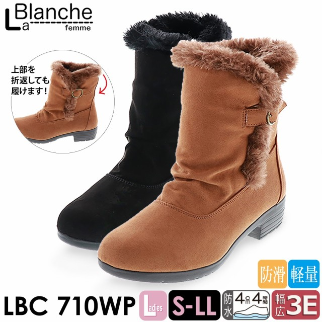 LBC 710WP キャメルブラウン ブラック