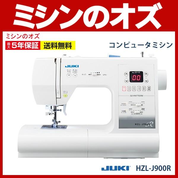 JUKI コンピューターミシン HZL-J900R HZLJ900R ...