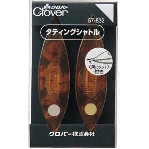 クロバー Clover タティングシャトル (2個入) 57-...
