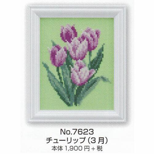【送料無料】LECIEN ルシアン 四季折々の花だより...