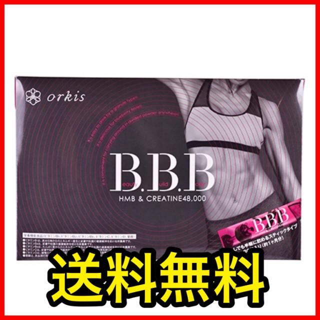 【クーポン対象店】【送料無料】BBB トリプル...