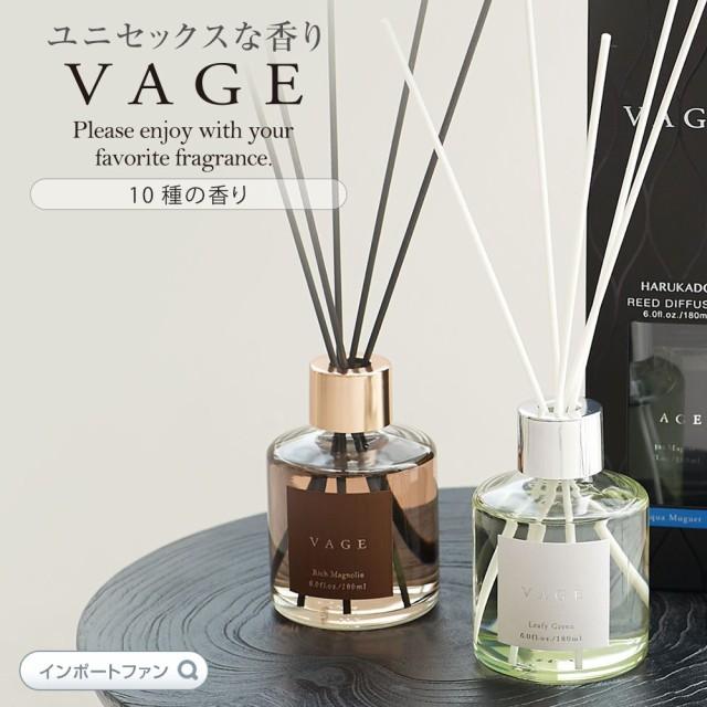 大人のルームフレグランス バーグ VAGE 10種の香...