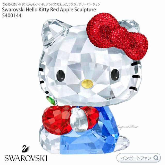 スワロフスキー ハロー キティ赤いリンゴ レッド...