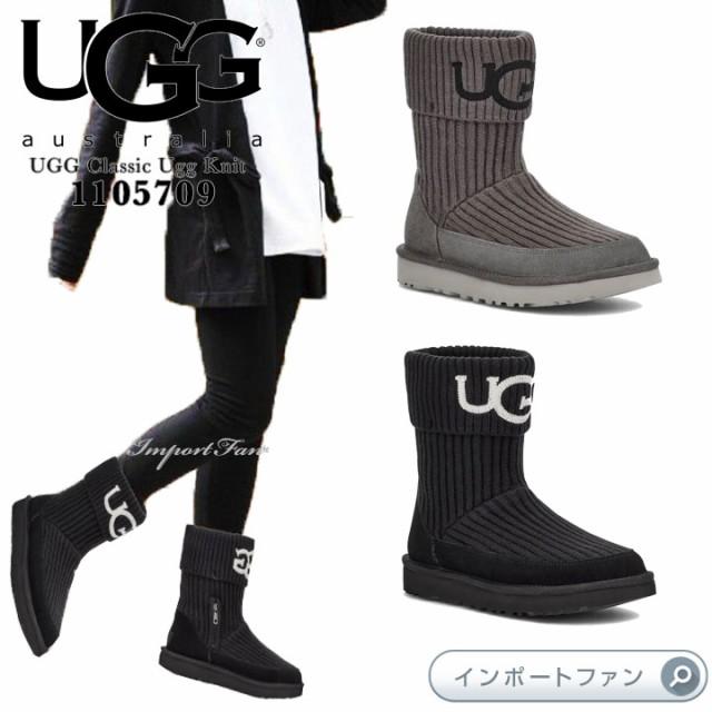 アグ クラシック UGG ニット ブーツ 1105709 UGG ...