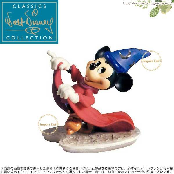 WDCC ミッキーマウス ファンタジア 魔法使いミッ...