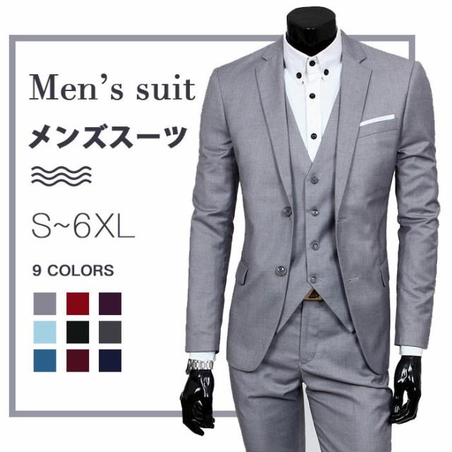 メンズスーツ ビジネススーツ フォーマルスーツ ...
