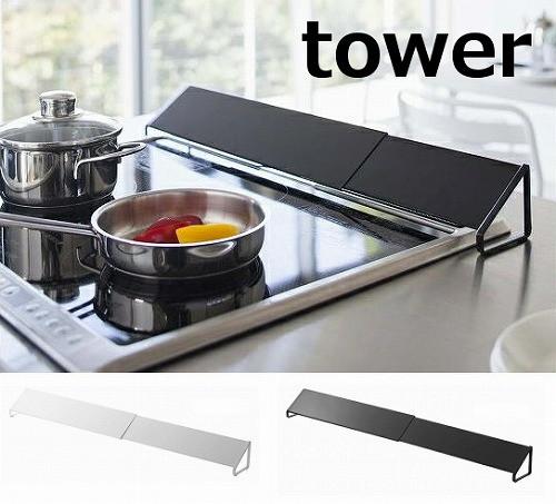 排気口カバー タワー ホワイト ブラック tower 24...