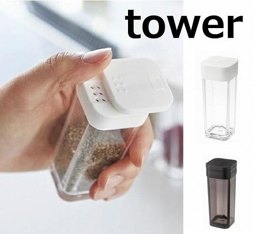 スパイスボトル タワー ホワイト ホワイト ブラッ...