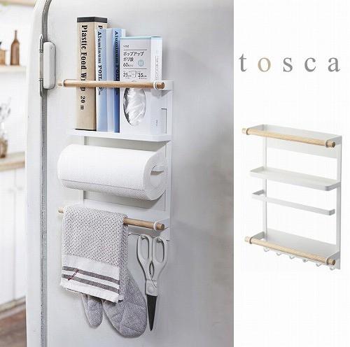 マグネット冷蔵庫サイドラック トスカ ホワイト tosca 2901  冷蔵庫 キッチン 収納 冷蔵庫収納 ラック マグネット 収納棚 冷蔵庫サイド