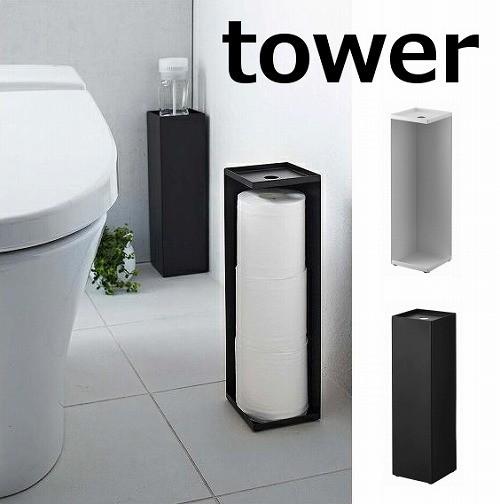 トイレットペーパーホルダー タワー ホワイト ブ...