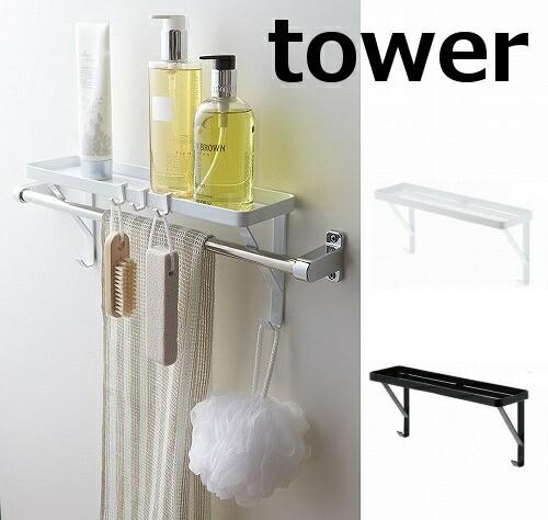 タオル掛け上ラック タワー ホワイト ブラック to...