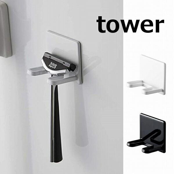 マグネットバスルームシェーバーホルダー タワー ...