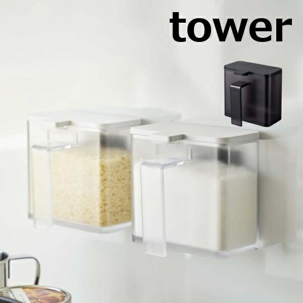 マグネット 調味料ストッカー タワー tower 磁石 ...