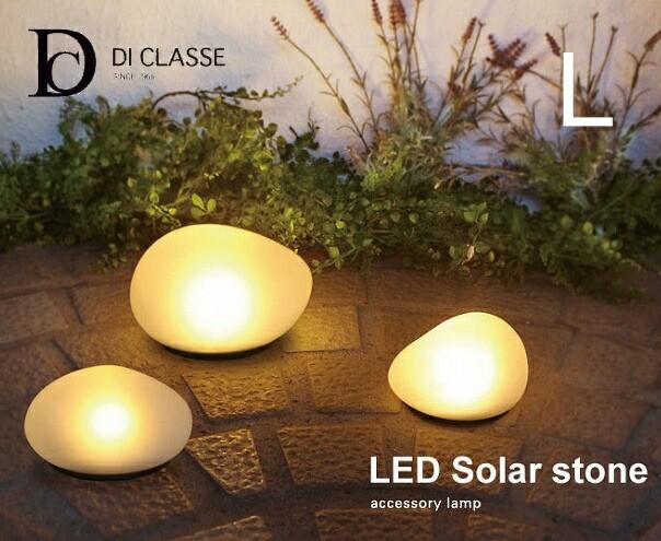 LEDソーラーストーン L ディクラッセ DI CLASSE  ...