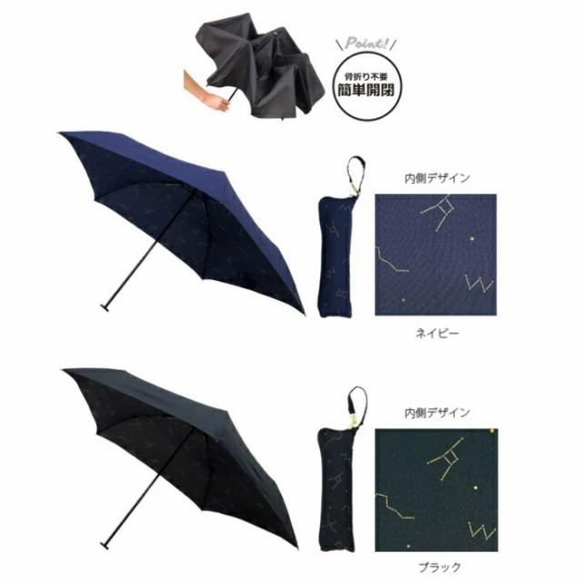 晴雨兼用傘 UVカット 耐風 軽量 撥水 スリム3段折りたたみ傘 インスター BE SUNNY ビーサニー  レディース ポーチ付 傘 日傘 かわいい 可