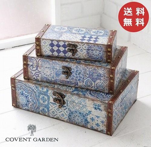 ブルーアラベスクトランク 3個セット 【COVENT G...