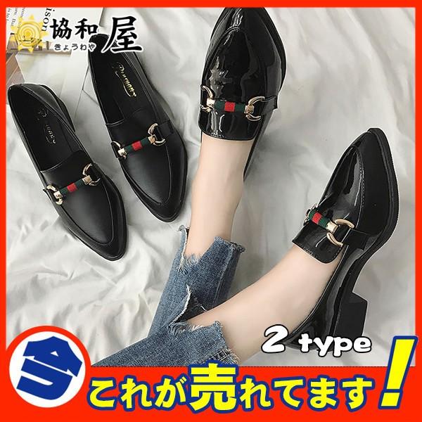 ローファー 靴 フォーマル フラットシューズ ウォ...