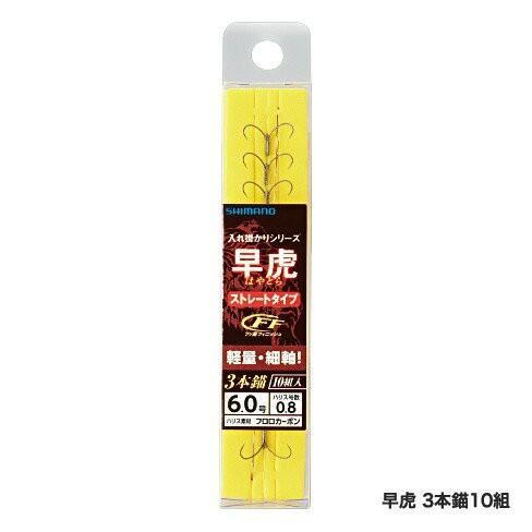 シマノ(Shimano) 早虎 (3本錨10組) 7.0 /鮎...
