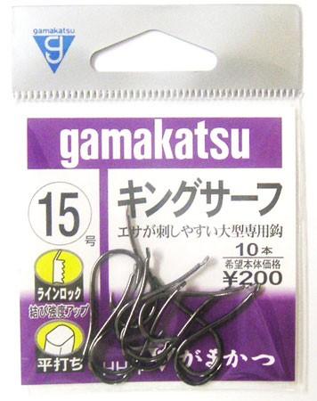 がまかつ(Gamakatsu) キングサーフ NSB 15号 ...