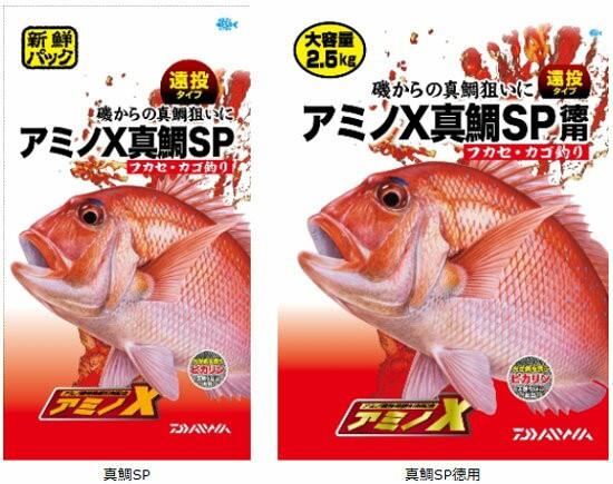 ダイワ(Daiwa) アミノX 真鯛SP 約1550g 【釣...
