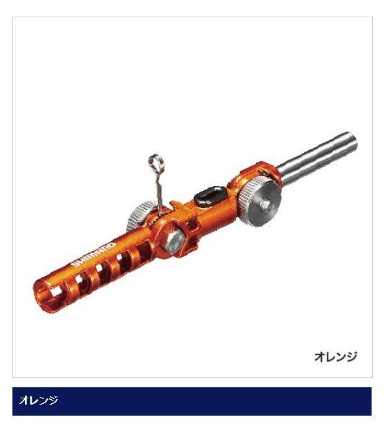 シマノ(Shimano) レイクマスター 角度チェンジャ...