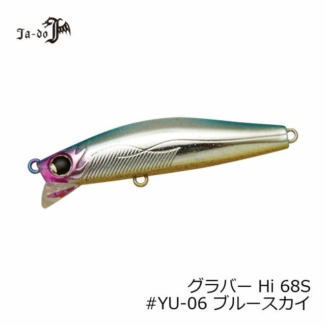 邪道 グラバー Hi (Graver Hi)68S YU-06 ブルー...
