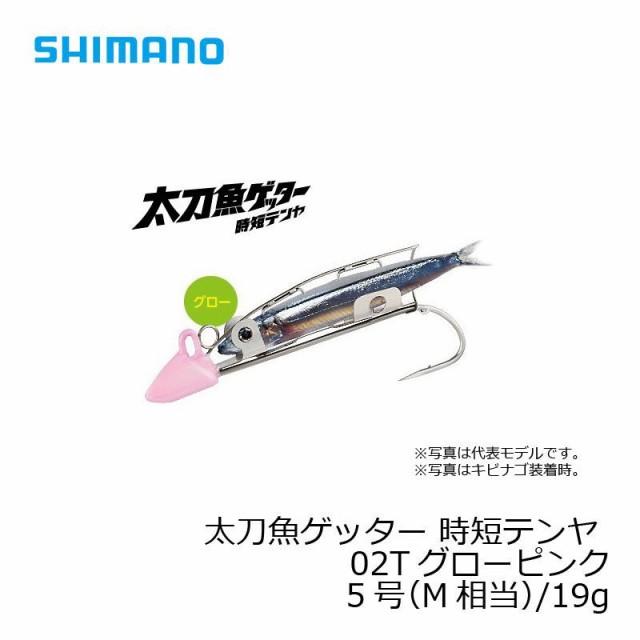 シマノ(Shimano) 太刀魚ゲッター 時短テンヤ 5...