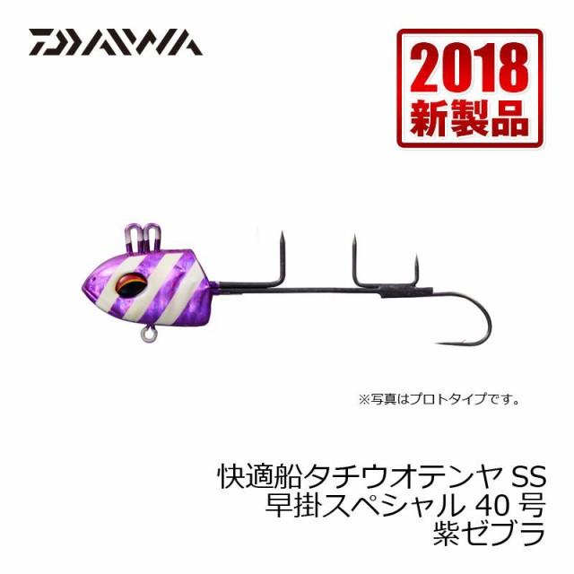 ダイワ(Daiwa) 快適船タチウオテンヤSS 40号 ...
