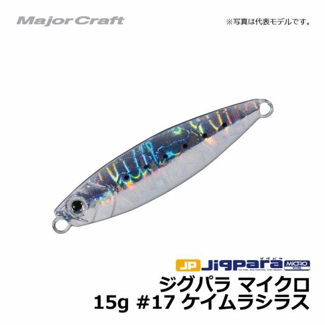 メジャークラフト ジグパラ マイクロ 15g #17 ケ...