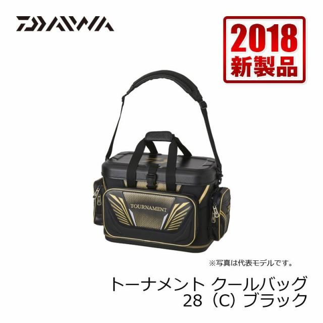 ダイワ(Daiwa) トーナメント クールバッグ(C) ...
