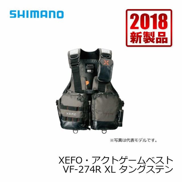 シマノ(Shimano) VF-274R XEFO・アクトゲームベ...