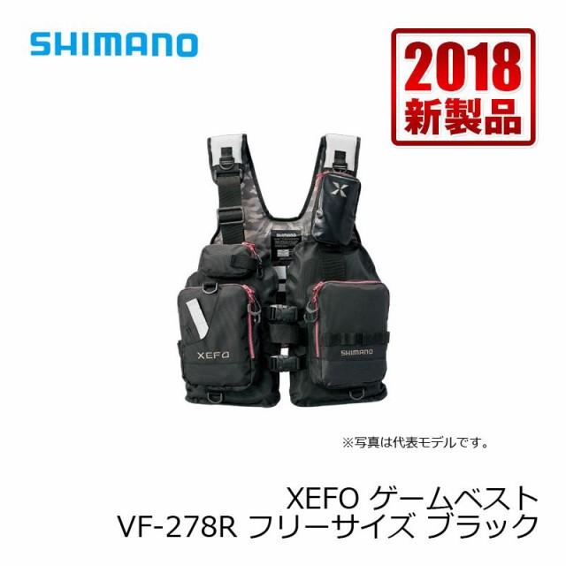 シマノ(Shimano) VF-278R XEFO・ゲームベスト ブ...