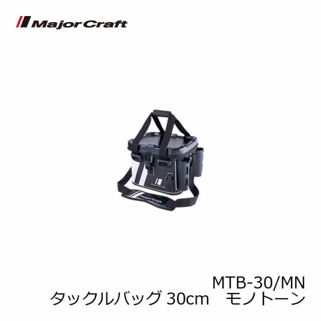 メジャークラフト MTB-30 タックルバッグ 30cm ...