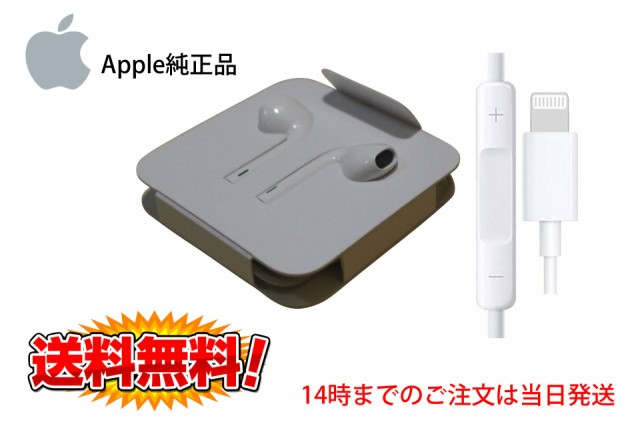 iPhone 純正 イヤホン アイフォン 7 8 10 10S X ...