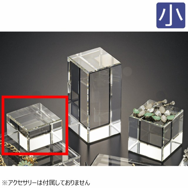 クリスタルガラス タワータイプ 5cm角 小サイズ 1...