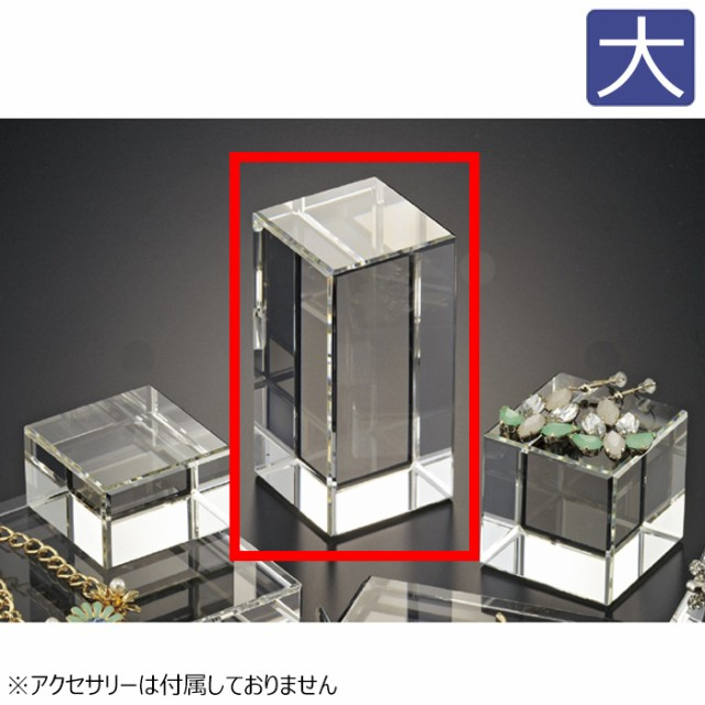 クリスタルガラス タワータイプ 5cm角 大サイズ 1...