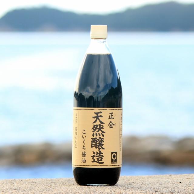 正金醤油 天然醸造こいくち醤油 1000ml   正金...