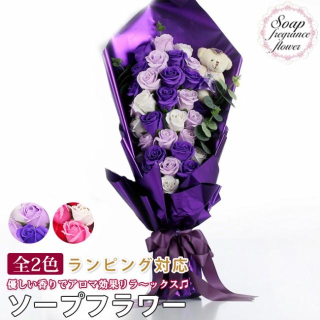 ソープフラワー 花束 ボックス バラ ブーケ ボリ...