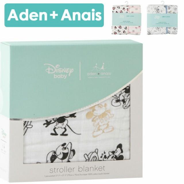 エイデンアンドアネイ/Aden+Anais ブランケット ...