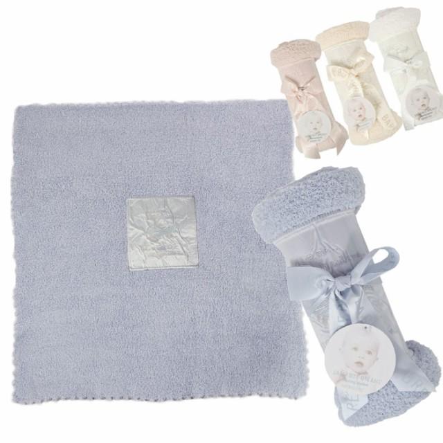 ベアフットドリームス ベビー ブランケット Barefoot Dreams  Blanket  コージシック レシービング ブランケット 出産祝い