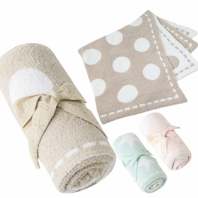 ベアフットドリームス ブランケット 531 Barefoot Dreams blanket  レシービングブランケット出産祝い  ひざ掛け