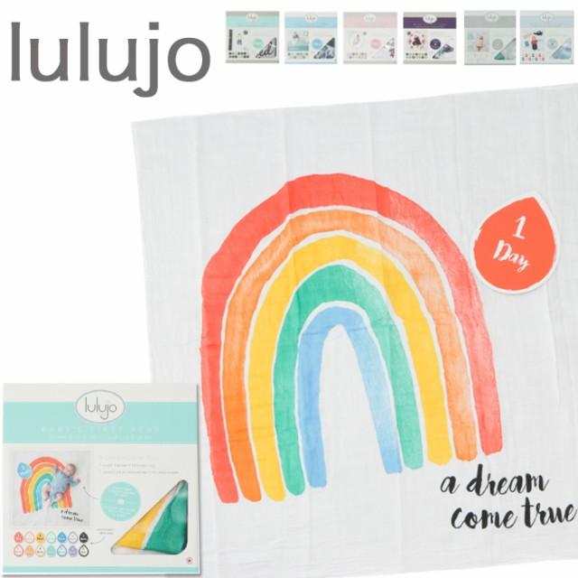 【レビューでポイント+3倍!!】ルルジョ/Lulujo ベ...