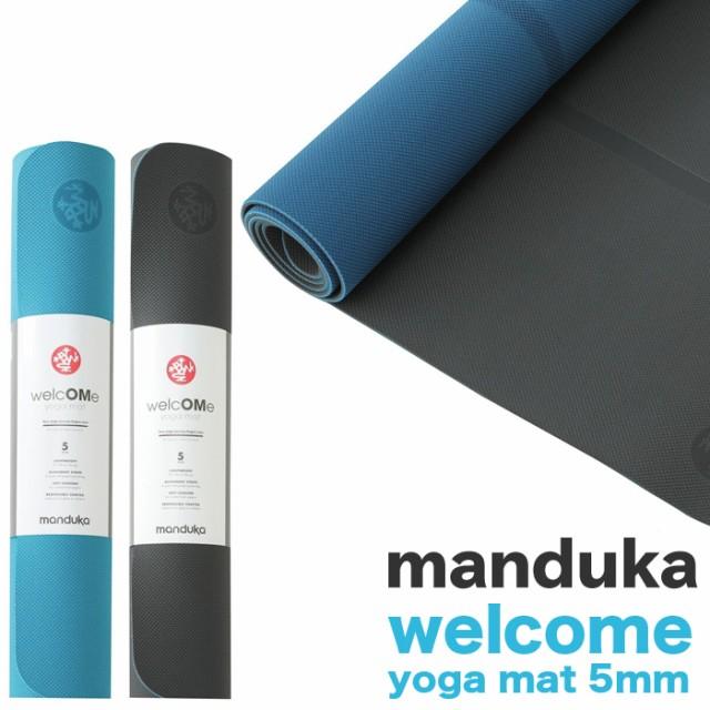 マンドゥカ/MANDUKA ヨガマット 5mm ウェルカム ...