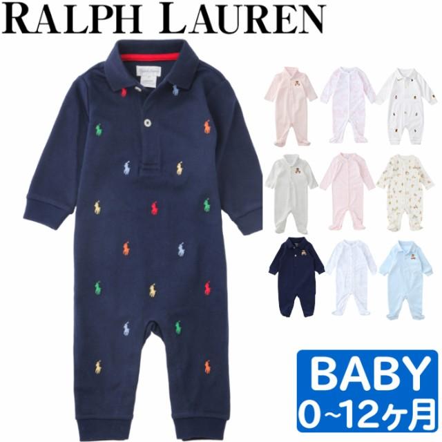 【メール便】 ラルフローレン ベビー ロンパース POLO RALPH LAUREN ポロ