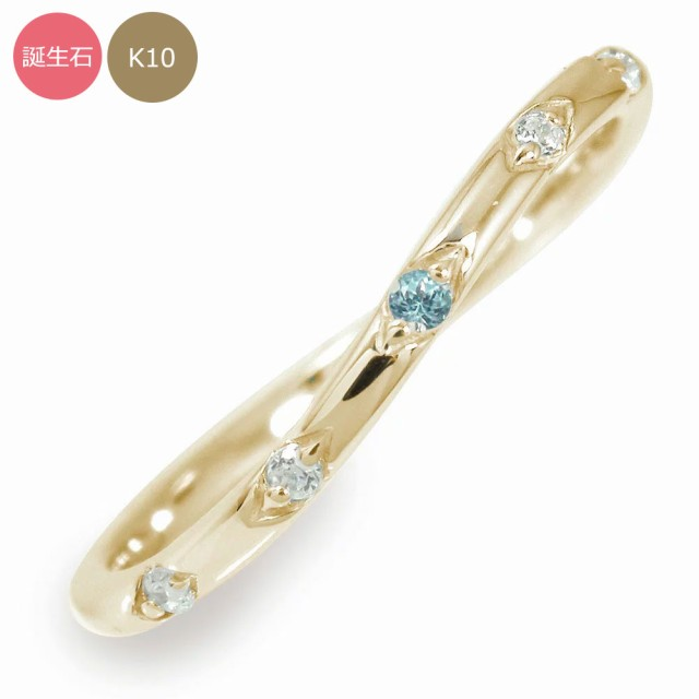指輪 ダイヤモンドリング 10金 ファーストジュエ...