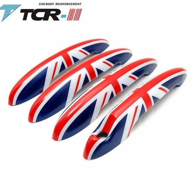 車 外装 TTCR-IICar Door Handle Shell ABS Plast...