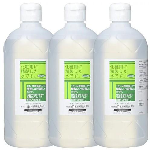 【お得な3本セット】手作り化粧水に 化粧用精製水...