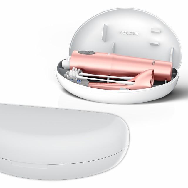 COOLSSHA電動歯ブラシ専用 携帯用ケース CSA-001K...