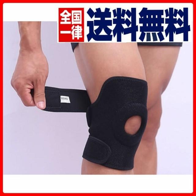 送料無料 膝サポーター 左右兼用 膝の痛み 膝関節...